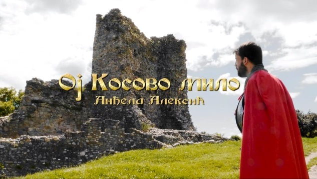 AC OjKosovoMilo0621