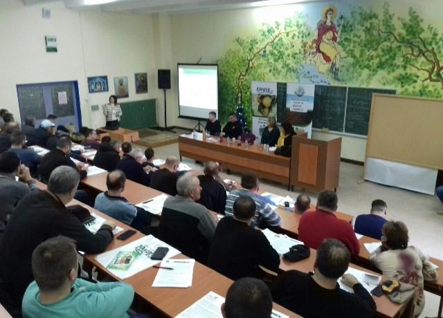 Aleksandrovac Menexpredavanje0119a