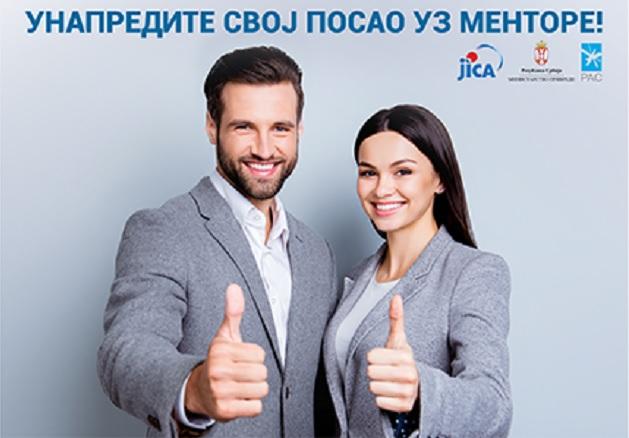 RAS mentoring2021ARRRO