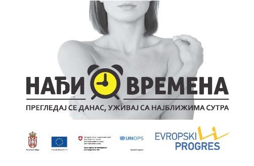 EUprogres Nadjivremena 1017
