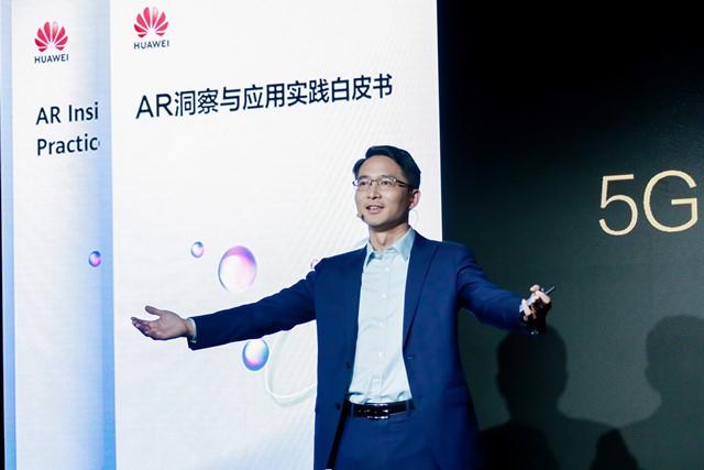Huawei BobCai0621