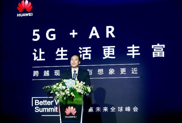 Huawei HeCengjian0621