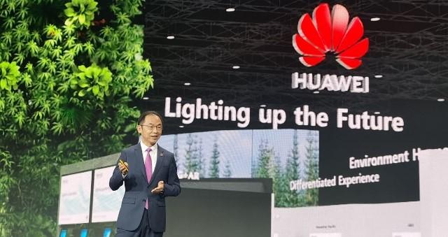 Huawei RyanDing0721