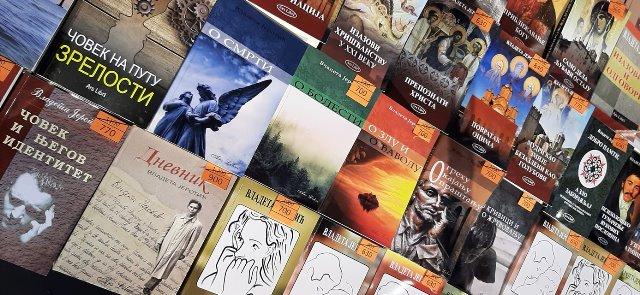 Knjige VladetaJerotic