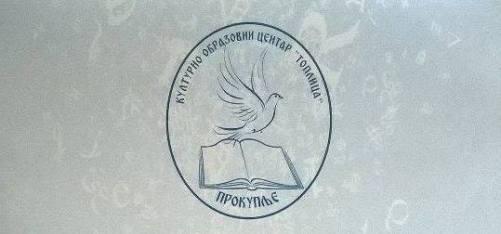 PK KOCToplica