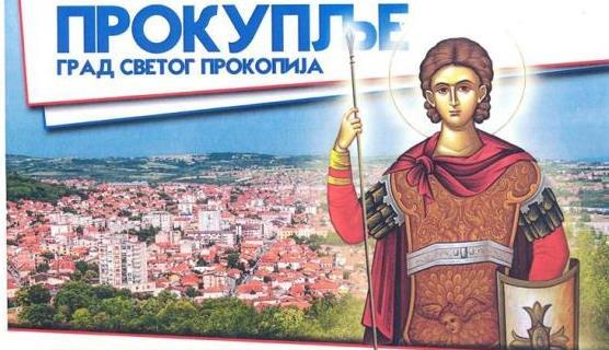 PK SvetiProkopije