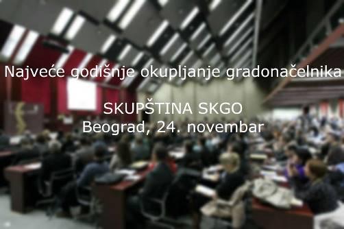 SKGO skupstina2016