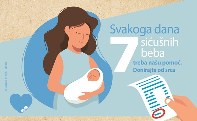UNICEF 0121a