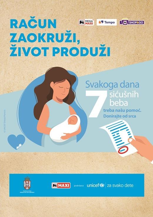 UNICEF 0121b