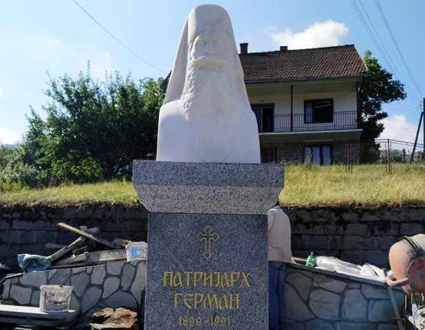JosanickaB spomPatrijGerman060821
